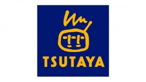 Logo_Tsutaya