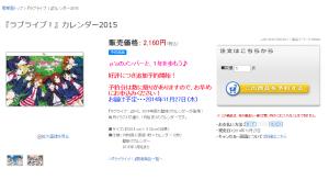 2014-10-25_220646