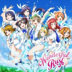 Wonderful-Rush-300x300_20140418000504223