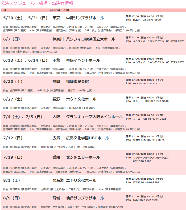 2014-12-25_175738