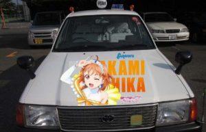 takushi-